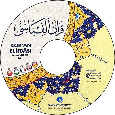 Kur'an Elifbası 1.0 (İnteraktif CD )