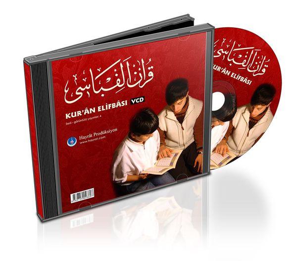 Kur'an Elifbası 1.0 (VCD)
