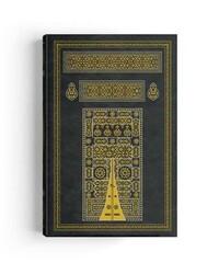 Cami Boy Kuran-ı Kerim (Kabe Desen, Yeşil ve Lila Renkler) (Kuran Kalemi içindir) - Thumbnail