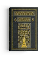 Rahle Boy Kuran-ı Kerim (Kabe Desen, Yeşil ve Lila Renkler) (Kuran Kalemi içindir) - Thumbnail