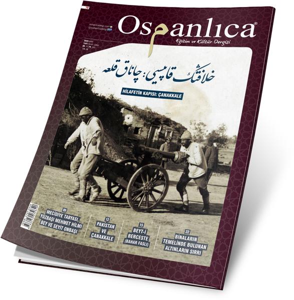 Mart 2020 Osmanlıca Dergisi