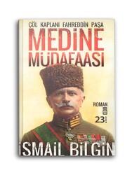 Medine Mudafası - Çöl Kaplanı Fahrettin Paşa - Thumbnail