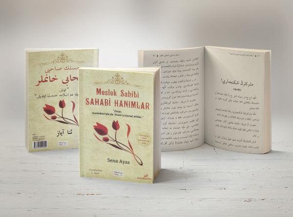 Meslek Sahibi Sahabi Hanımlar (Osmanlıca-Latince )