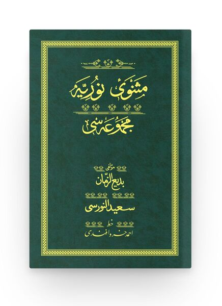 Mesnevi-i Nuriye - Yeşil (Yazı Eseri Cildi)