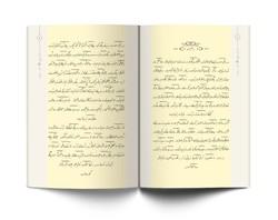 Meyve Risalesi (Osmanlıca) - Thumbnail