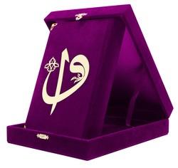 Kadife Kutulu Kur'an-ı Kerim (Hafız Boy, Elif-Vavlı, Mor) - Thumbnail