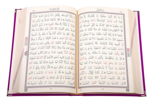 Kadife Kutulu Kur'an-ı Kerim (Hafız Boy, Elif-Vavlı, Mor)