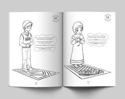 Namaz Kılıyorum (Boyama Kitabı) - Thumbnail