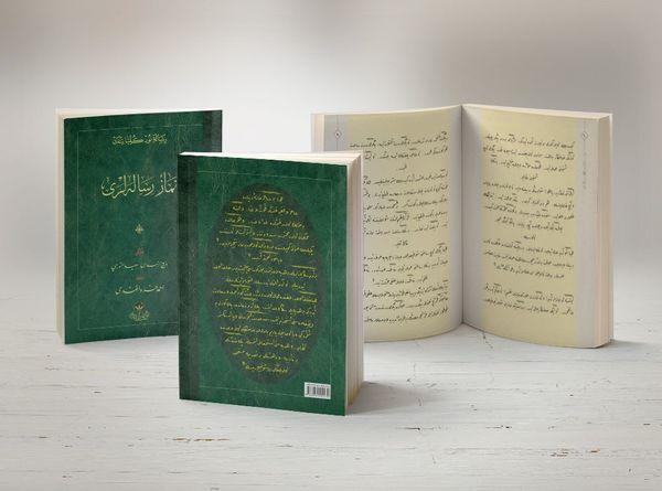 Namaz Risaleleri (Osmanlıca)