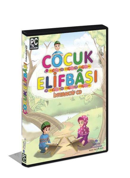 Neşeli Çocuk Elifbası (İnteraktif CD )