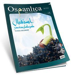 Nisan 2015 Osmanlıca Dergisi (Sayı:20)