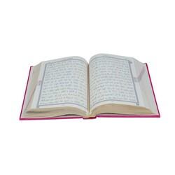 Orta Boy Termo Deri Kuran-ı Kerim (Fuşya Pembe, Mühürlü) - Thumbnail