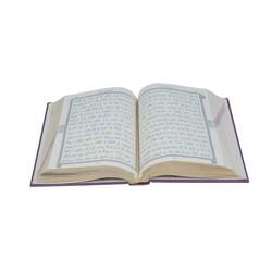Orta Boy Termo Deri Kuran-ı Kerim (Lila, Mühürlü) - Thumbnail