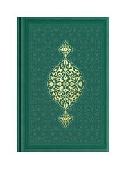 Orta Boy Termo Deri Kuran-ı Kerim (Yeşil, Mühürlü) - Thumbnail