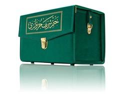 Orta Boy 30 Cüz Kur'an-ı Kerim (Bez Ciltli, Çantalı) - Thumbnail