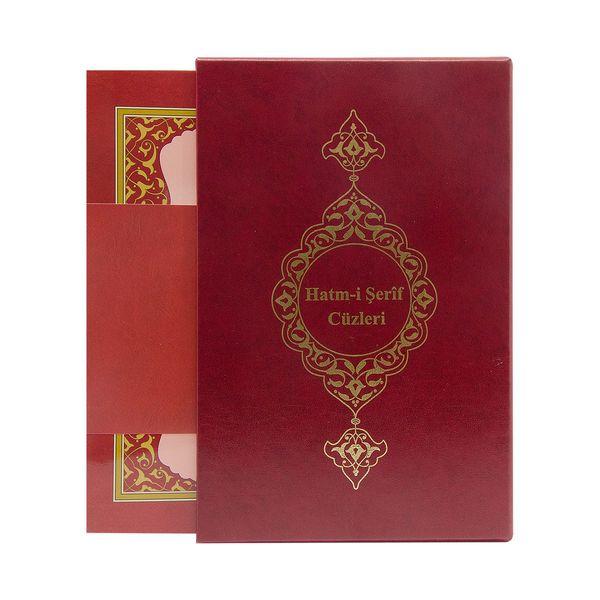 Orta Boy 30 Cüz Kur'an-ı Kerim (Bordo, Karton Kapak, Kutulu)
