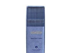 Orta Boy 30 Cüz Kur'an-ı Kerim (Mavi, Karton Ciltli, Kutulu) - Thumbnail