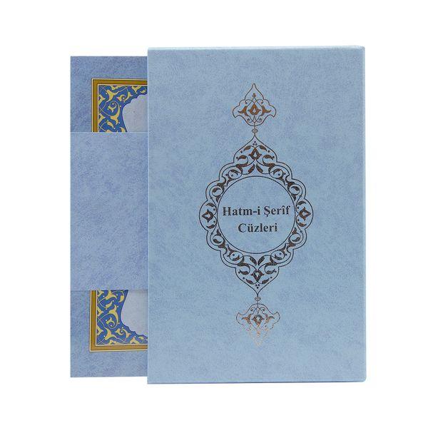 Orta Boy 30 Cüz Kur'an-ı Kerim (Mavi, Karton Ciltli, Kutulu)