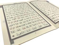 Orta Boy 30 Cüz Kur'an-ı Kerim (Pembe, Karton Ciltli, Kutulu) - Thumbnail