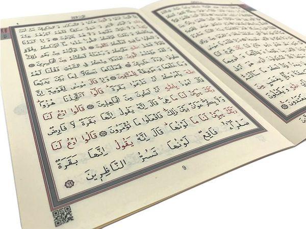Orta Boy 30 Cüz Kur'an-ı Kerim (Pembe, Karton Ciltli, Kutulu)