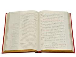 Orta Boy Asayı Musa Mecmuası (Mukayeseli) - Thumbnail
