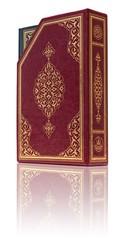 Orta Boy Beşli Cüz Kur'an-ı Kerim (İki Renkli, Özel Kutulu, Mühürlü) - Thumbnail