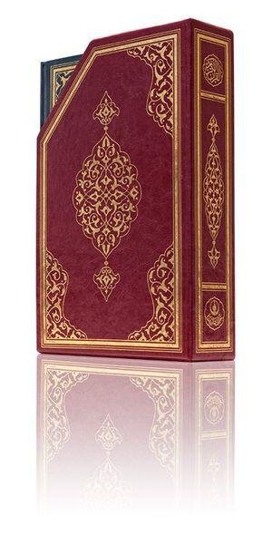 Orta Boy Beşli Cüz Kur'an-ı Kerim (İki Renkli, Özel Kutulu, Mühürlü)