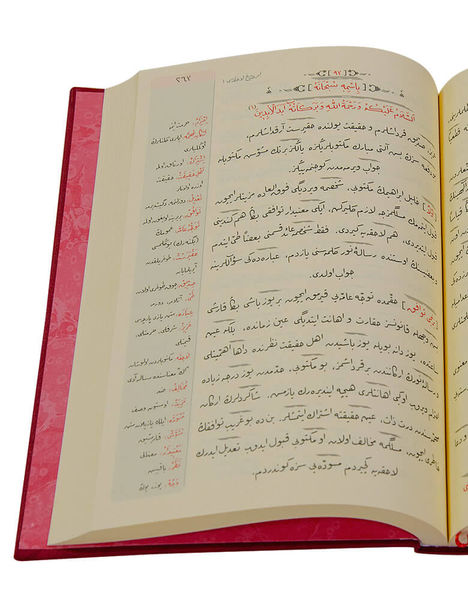 Orta Boy Emirdağ Lahikası Mecmuası-1 (Osmanlıca - Genişletilmiş Baskı)