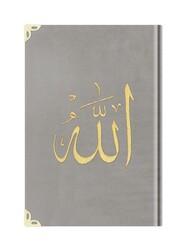 Orta Boy Kadife Kur'an-ı Kerim (Açık Gri, Nakışlı, Yaldızlı, Mühürlü) - Thumbnail