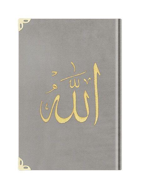 Orta Boy Kadife Kur'an-ı Kerim (Açık Gri, Nakışlı, Yaldızlı, Mühürlü)