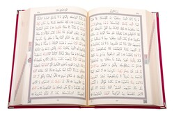 Orta Boy Kadife Kuran-ı Kerim (Bordo, Elif-Vavlı, Mühürlü) - Thumbnail