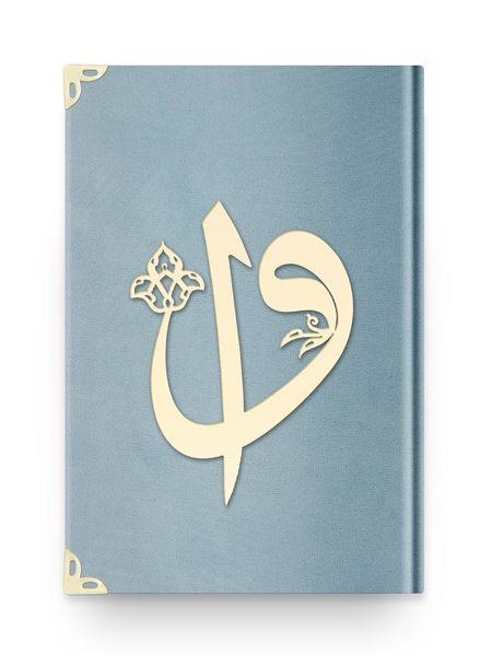 Orta Boy Kadife Kuran-ı Kerim (Gökyüzü Mavi, Elif-Vavlı, Mühürlü)