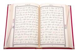Orta Boy Kadife Kuran-ı Kerim (Kırmızı, Elif-Vavlı, Mühürlü) - Thumbnail