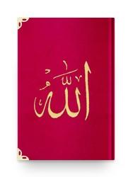 Orta Boy Kadife Kur'an-ı Kerim (Kırmızı, Nakışlı, Yaldızlı, Mühürlü) - Thumbnail
