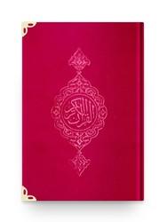 Orta Boy Kadife Kur'an-ı Kerim (Kırmızı, Yaldızlı, Mühürlü) - Thumbnail