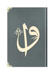 Orta Boy Kadife Kuran-ı Kerim (Koyu Gri, Elif-Vavlı, Yaldızlı, Mühürlü) - Thumbnail