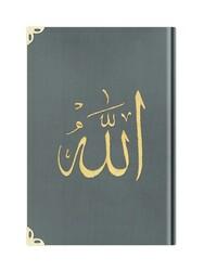 Orta Boy Kadife Kur'an-ı Kerim (Koyu Gri, Nakışlı, Yaldızlı, Mühürlü) - Thumbnail