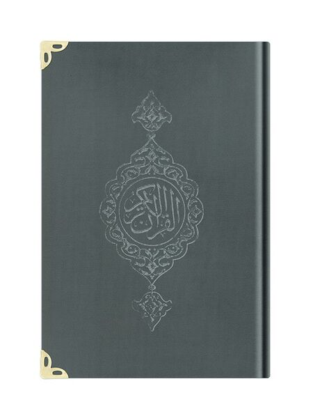 Orta Boy Kadife Kur'an-ı Kerim (Koyu Gri, Yaldızlı, Mühürlü)