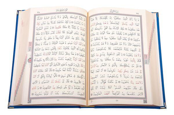 Orta Boy Kadife Kuran-ı Kerim (Lacivert, Elif-Vavlı, Mühürlü)