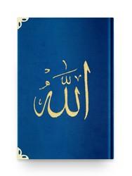 Orta Boy Kadife Kur'an-ı Kerim (Lacivert, Nakışlı, Yaldızlı, Mühürlü) - Thumbnail