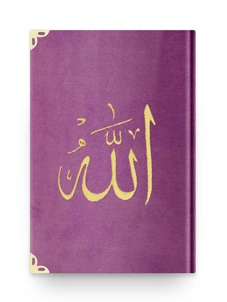 Orta Boy Kadife Kur'an-ı Kerim (Lila, Nakışlı, Yaldızlı, Mühürlü)