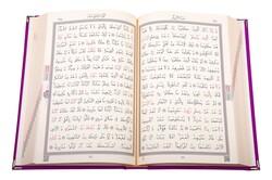 Orta Boy Kadife Kur'an-ı Kerim (Lila, Nakışlı, Yaldızlı, Mühürlü) - Thumbnail