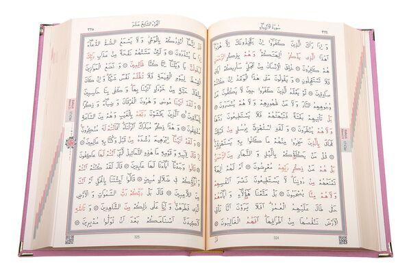 Orta Boy Kadife Kur'an-ı Kerim (Pudra Pembe, Nakışlı, Yaldızlı, Mühürlü)