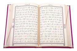 Orta Boy Kadife Kur'an-ı Kerim (Fuşya Pembe, Yaldızlı, Mühürlü) - Thumbnail