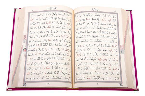 Orta Boy Kadife Kur'an-ı Kerim (Fuşya Pembe, Yaldızlı, Mühürlü)