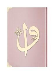 Orta Boy Kadife Kuran-ı Kerim (Pudra Pembe, Elif-Vavlı, Mühürlü) - Thumbnail