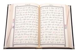 Orta Boy Kadife Kur'an-ı Kerim (Siyah, Nakışlı, Yaldızlı, Mühürlü) - Thumbnail