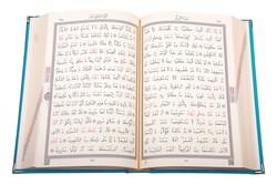 Orta Boy Kadife Kur'an-ı Kerim (Turkuaz, Nakışlı, Yaldızlı, Mühürlü) - Thumbnail
