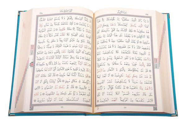 Orta Boy Kadife Kur'an-ı Kerim (Turkuaz, Nakışlı, Yaldızlı, Mühürlü)