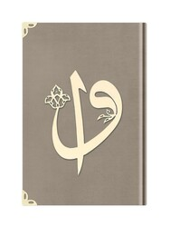 Orta Boy Kadife Kuran-ı Kerim (Vizon, Elif-Vavlı, Yaldızlı, Mühürlü) - Thumbnail